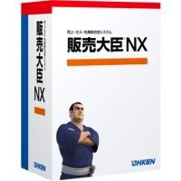 販売大臣NX