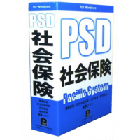 PSD 労働社会保険